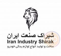شیراک صنعت ایران